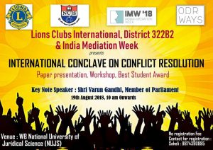 International Conclave On Conflict Resolution @ West Bengal National University of Juridical Sciences | Kolkata | West Bengal | India